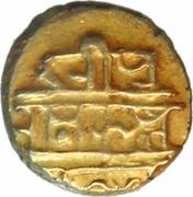 ½ Pagoda - Krishnadeva Raya – revers