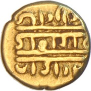 ½ Pagoda - Venkata Raya III – revers