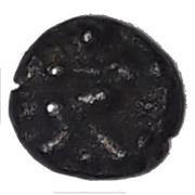 Tara Bukka Raray I 1356–1377 – avers