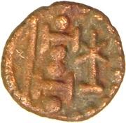 1 Jital - Kongu Chera Dynasty – revers