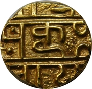 1 Pagoda -  Krishna Deva Râya (1509-1529) – revers