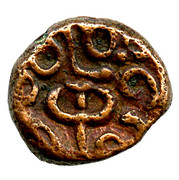 1 Kasu - Krishna Devaraya – revers