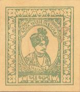 1 Anna (WW II Cash Coupon) – avers