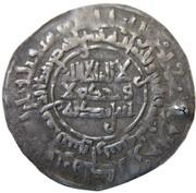 1 Dirham - Talib b. Ahmad - 335/8 AH (Imitating Samanid prototypes; Suwar mint) – avers