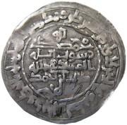Dirham - Talib b. Ahmad (Imitating Samanid prototypes - Suwar mint) – revers