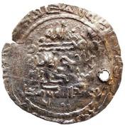 1 Dirham - Abdallah b. Mika'il - 347 AH (Imitating Samanid prototypes; Bulghar mint) – revers