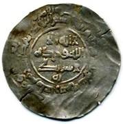 Dirham - al-Muti Mu´min b. al-Hasan (Imitating Samanid prototypes - Bulghar mint) – avers