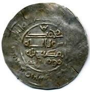 1 Dirham - al- Muti Mu´min b. al-Hasan - 366 AH (Imitating Samanid prototypes; Bulghar mint) – revers