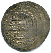 1 Dirham - al- Muti Mu´min b. al-Hasan (Imitating Samanid prototypes; Suwar mint and date) – avers