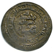 1 Dirham - al- Muti Mu´min b. al-Hasan (Imitating Samanid prototypes; Suwar mint and date) – revers