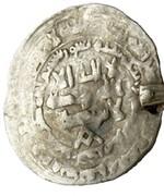 1 Dirham - Mumin b. Ahmad - 366 AH (Imitating Samanid prototypes; Suwar mint) – avers