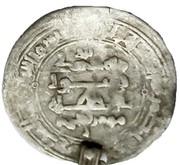 1 Dirham - Mumin b. Ahmad - 366 AH (Imitating Samanid prototypes; Suwar mint) – revers