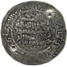 Dirham - Abd al-Rahman b. Mumin (Imitating Samanid prototypes) – avers
