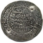 1 Dirham - Adud ad-daula 'Abd al-Rahman b. Mumin - 387 AH (Imitating Samanid prototypes; Unknown mint) – avers