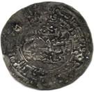 Dirham - Abd al-Rahman b. Mumin (Imitating Samanid prototypes) – revers