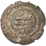 1 Dirham - al-Amîr Yaltawâr /amir Barman/ (Imitating Samanid prototypes; unknown mint and date) – avers