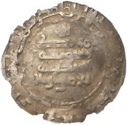 1 Dirham - al-Amîr Yaltawâr /amir Barman/ (Imitating Samanid prototypes; unknown mint and date) – revers
