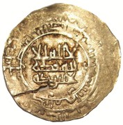 1 Dirham - Abd'Allah b. Tegin (Imitating Samanid prototypes; Unknown mint and date) – avers