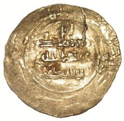 1 Dirham - Abd'Allah b. Tegin (Imitating Samanid prototypes; Unknown mint and date) – revers