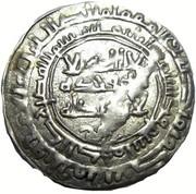 Dirham - Anonymous - citing Nasr II b. Ahmad (Imitating Samanid prototypes - Samarqand mint) – avers