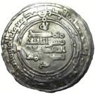 Dirham - Anonymous - citing Nasr II b. Ahmad (Imitating Samanid prototypes - Samarqand mint) – revers