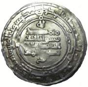 1 Dirham - Nasr b. Ahmad - 306 AH (Imitating Samanid prototypes; Samarqand mint) – revers