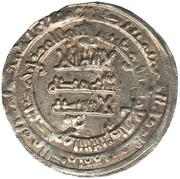 1 Dirham - Ahmad II b. Isma'il - 299 AH (Imitating Samanid prototypes; al-Shash mint) – avers
