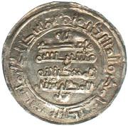 1 Dirham - Ahmad II b. Isma'il - 299 AH (Imitating Samanid prototypes; al-Shash mint) – revers