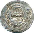 Dirham - Mika'il b. Ja'far (Imitating Samanid prototypes - Samarqand mint) – avers