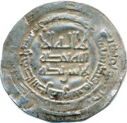 1 Dirham - Mika'il b. Ja'far - 306AH (Imitating Samanid prototypes; Samarqand mint) – avers