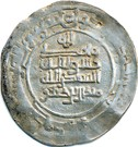 Dirham - Mika'il b. Ja'far (Imitating Samanid prototypes - Samarqand mint) – revers