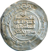 1 Dirham - Mika'il b. Ja'far - 306AH (Imitating Samanid prototypes; Samarqand mint) – revers