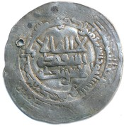 1 Dirham - Mika'il b. Ja'far - 308AH (Imitating Samanid prototypes; Naysabur mint) – avers