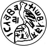 1 Ducat - Vladislav I (Type IIIb2) – revers