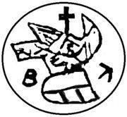 1 Ban - Vladislav I (Type Ia) – avers