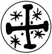 1 Ban - Vladislav I (Type Ia) – revers