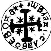 1 Ducat - Vladislav I (Type IIb) – avers