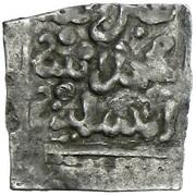 ¼  Square Dirham - Muhammad II al-Burtuqali - 1504-1526 AD – avers