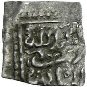 ¼  Square Dirham - Muhammad II al-Burtuqali - 1504-1526 AD – revers