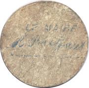 5 centimes - Ville de Wattrelos [59] – revers