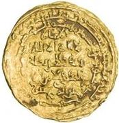 Dinar - Mu'izz al-Din Muhammad – avers