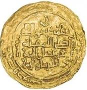 Dinar - Mu'izz al-Din Muhammad – revers