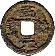 1 Cash - Qianyou (Iron) – avers