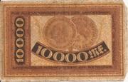 10,000 Mark – revers