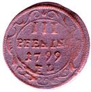 3 Pfennig - Adolph Fredrik (Occupation suédoise) – revers