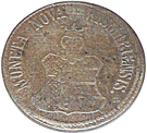 3 pfennig Friedrich Franz II – avers
