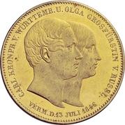 2 thaler / 3½ gulden Guillaume Ier (Frappe essar en or; Marriage) – revers