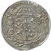 ½ Thaler - Gustav Adolph II. – revers