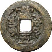 5 cash - Xianfeng (Aksou) -  avers