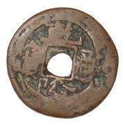 10 Cash - Qianlong (Aksu) – avers